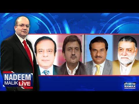 Nadeem Malik Live - SAMAA TV - 21 Dec 2017