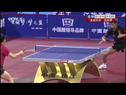 2015 China Trials for WTTC 53rd: ZHANG Jike - FANG Bo [HD] [Full Match/Chinese]