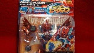 Cross Fight B-Daman eS Unboxing - CB-50 DRIVE=GARUBURN (Takara Tomy)