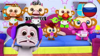 Пять обезьянок   детские стишки   Детские песни   мультфильмы для детей   Little Treehouse