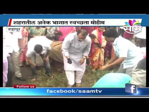 Nanasaheb Dharmadhikari Pratishthan participates in Clean India Campaign
