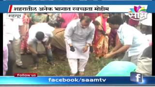 Repeat youtube video Nanasaheb Dharmadhikari Pratishthan participates in Clean India Campaign