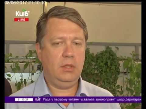 Телеканал Київ: 08.06.17 Столичні телевізійні новини 21.00
