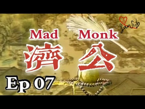 Download Eng Sub   Mad Monk 1985, 济公Ji-Gong, Ep 07 [Love FanSub]