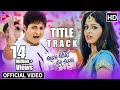 Local Toka Love Chokha -Title Track | Official Full Video | Babushan, Sunmeera