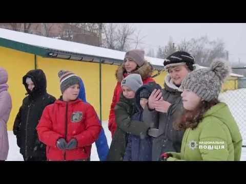ГУ НП в Хмельницькій області: Школярі відвідали кінологічний центр ГУНП в Хмельницькій області