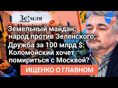 #Ищенко_о_главном: Главный недостаток