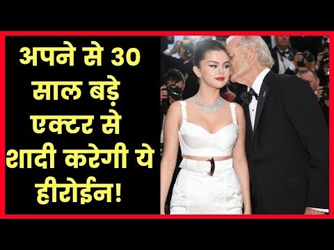 'Selena Gomez' To Marry Hollywood Superstar 'Bill Murray' | Face Kabza | Aaho!!