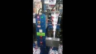 grease pouch packing machine