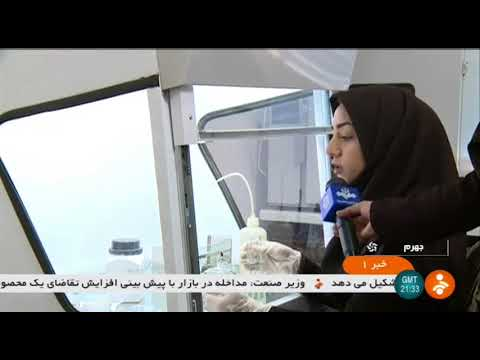 Iran made Nano materials for industries, Jahrom city ساخت نانو مواد براي صنايع جهرم ايران