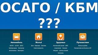 видео Возмещение ущерба при ДТП по договору ОСАГО: Пошаговая инструкция на 2017 год