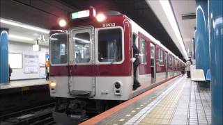 近鉄8800系+8600系 準急大和西大寺行き 大阪難波駅発車