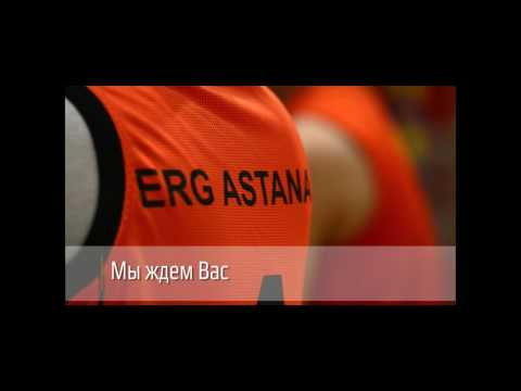 Тренировки по баскетболу_ERG