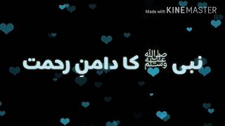 Best heart touching naat status, Latest naat status, Top naat status, Beautiful naat status,