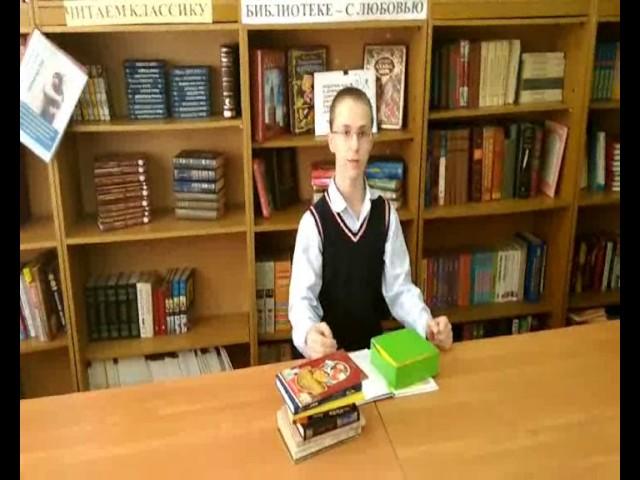 Изображение предпросмотра прочтения – РоманПрудников читает произведение «Ларчик» И.А.Крылова