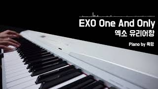 EXO(엑소) - 유리어항u0026댄스 퍼포먼스(One and only u0026 Dance Performance) piano [욕망의 Piano Cover] 악보/sheet