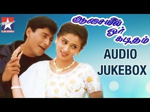 Aasaiyil Oru Kaditham Tamil Movie | Audio Jukebox | Prashanth | Kausalya | Deva | Star Music India