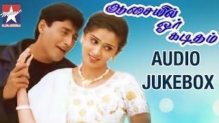 Aasaiyil Oru Kaditham Tamil Movie  Audio Jukebox  Prashanth  Kausalya  Deva  Star Music India