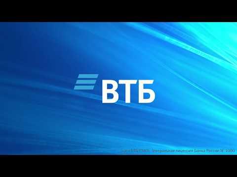 ВТБ объединяется с ВТБ 24