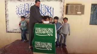 شاعر المستقبل ماضي نداء الحربي صف ثاني ابتدائي ب - رواد بريدة