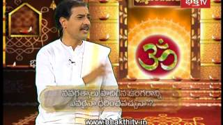 Navaratna Ring Benefits and Uses | Dharma sandehalu - Episode 474_Part 2