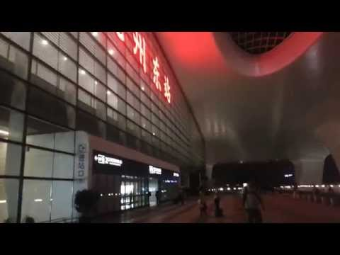 Hangzhou: East Railway Station Entrance