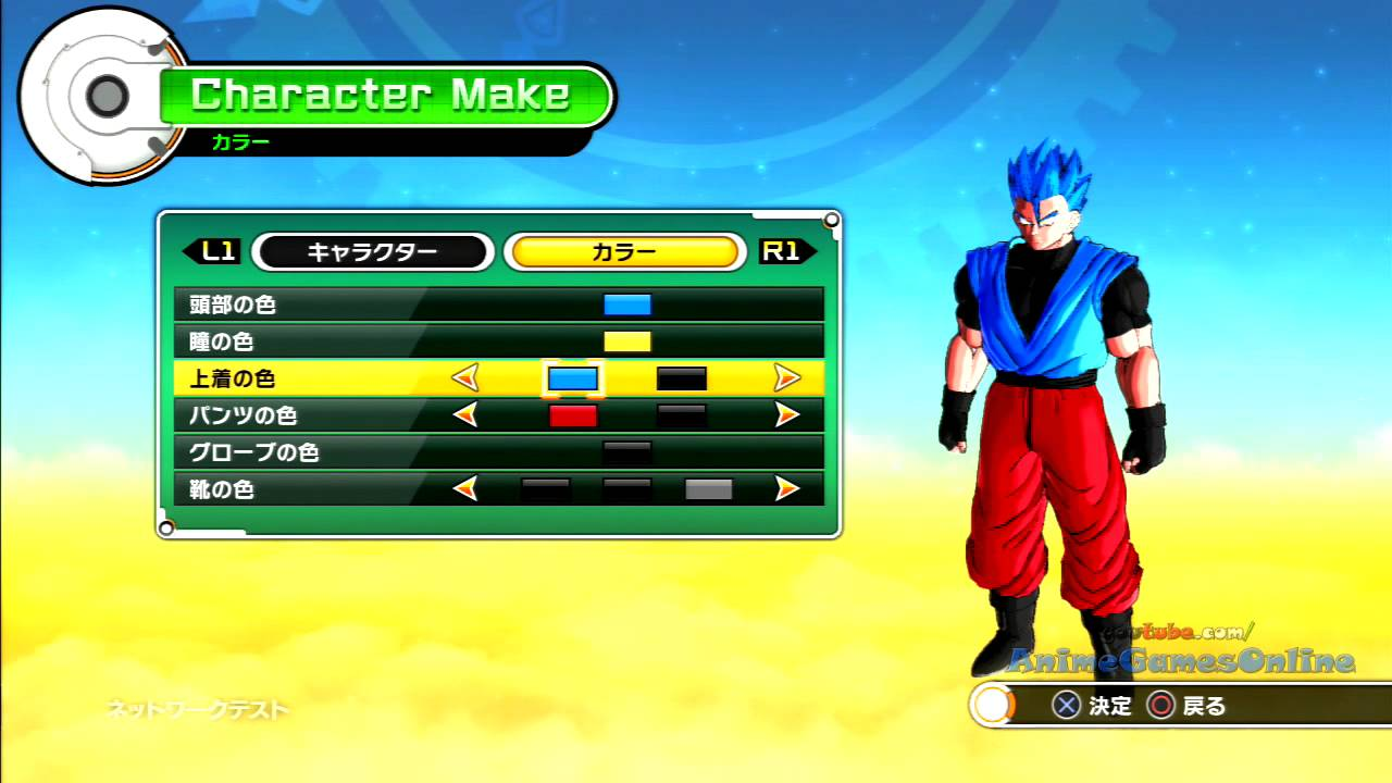 Hairstyles Xenoverse : Dragon Ball Xenoverse Male Saiyan Character Creation (BETA) - YouTube