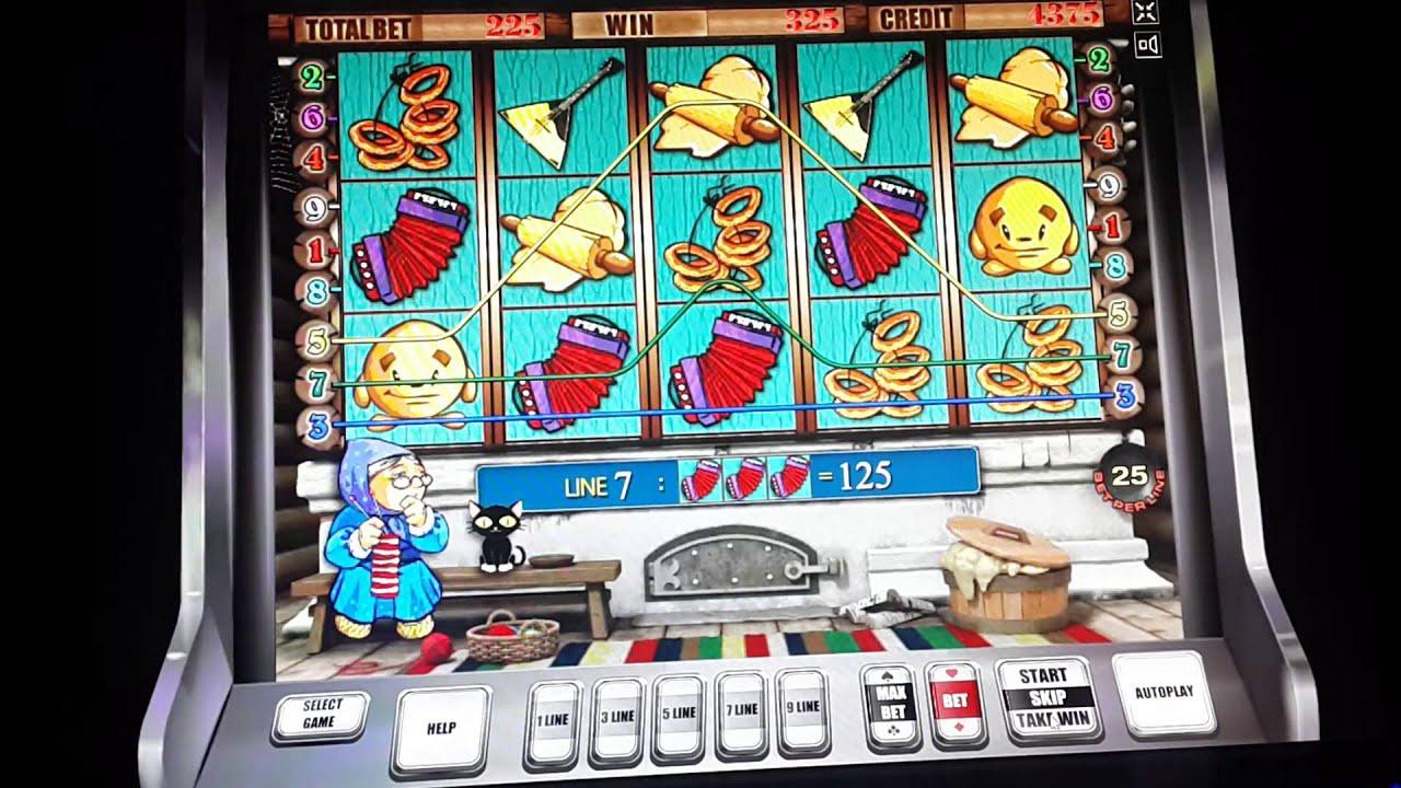 Игровой Аппарат Помпей Играть