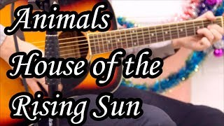 Animals - House of the rising sun cover (Acoustic covers and songs by Sergio)