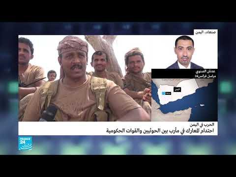 اليمن: الحوثيون يعلنون مسؤوليتهم عن هجمات استهدفت -العمق السعودي- ويتوعدون بمواصلة عملياتهم  - نشر قبل 4 ساعة