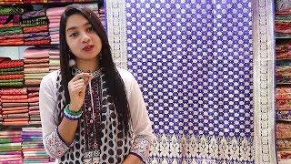 Latest Pure Banarasi Katan Bridal & Party sarees with Price (2,500 Taka)