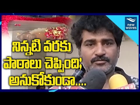 Actor Rajiv kanakala Emotional On His...