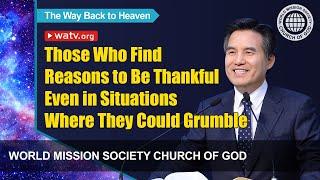 The Way Back to Heaven【World Mission Society Church of God, Ahnsahnghong】