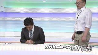 NHKローカルのスタッフが映り込むハプニング。とっさに目をつぶってやり...