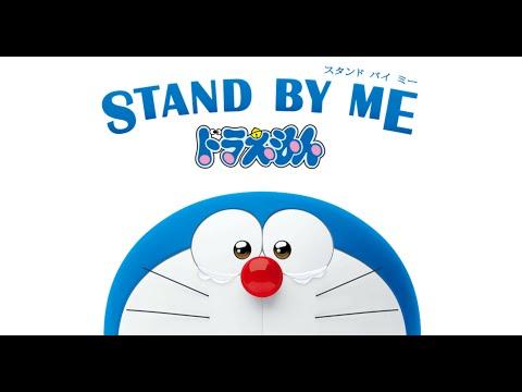 Stand by Me Doraemon (2014) - Trailer Subtitulado Español