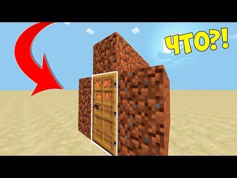 Игра Minecraft Project играть онлайн