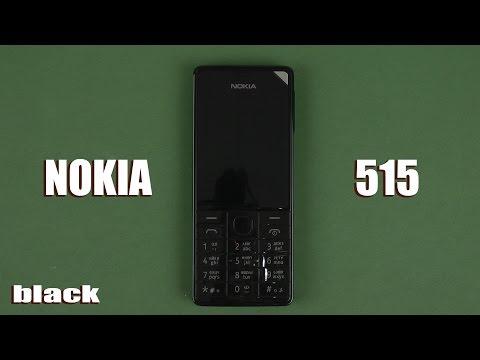 Распаковка Nokia 515 Black