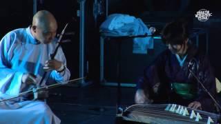 Gibraltar World Music Festival 2014 - Guo Gan & Mieko Miyazaki