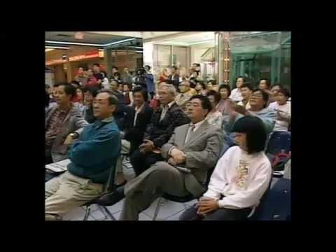 Hong Kong becomes Chinese possession in 1997