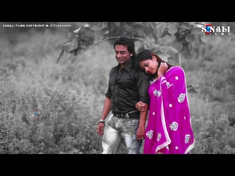 Ogo Piyo Ogo Piyo#কি দোষ ছিলো আমায় #Jasoda Sarkar#New Purulia Bangla Video 2017