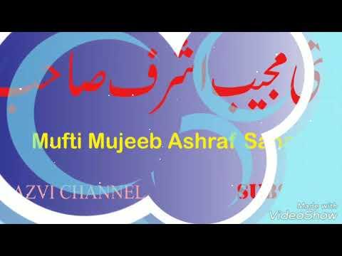 MUFTI-MUJEEB-ASHRAF-SAHAB-QIBLA