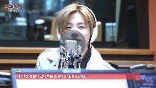 What is drinking habits of JinHwan?[정오의 희망곡 김신영입니다]20180207