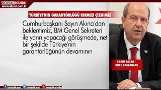 Ersin Tatar, Mustafa Akıncı'yı uyardı