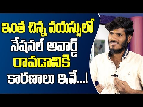 National Award Winner Arya Vamshi Special Exclusive Interview | Anchor Nag | SumanTV