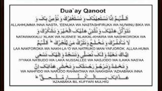 Repeat youtube video Dua`ay Qanoot  for Salat Al-Witr - After Salat-ul-Isha