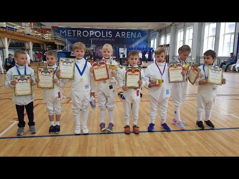 1 этап серии Гран-При на Кубок METROPOLIS - Арена по фехтованию среди детей 2009-2011г.р.,