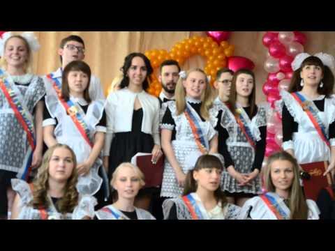 песня учителям иностранного языка на последний звонок