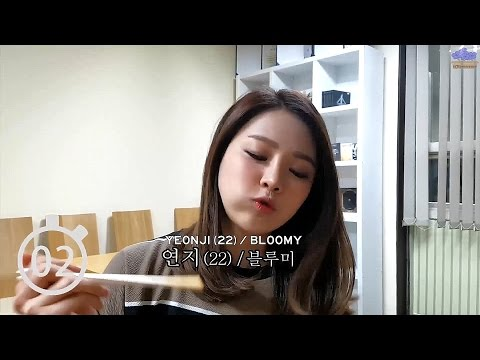 """[ENG SUB] 161123 BLOOMY 블루미 - OBS IDOL99"""": Yeonji's 3D Dating Simulation - Korean Snack Food Edition"""