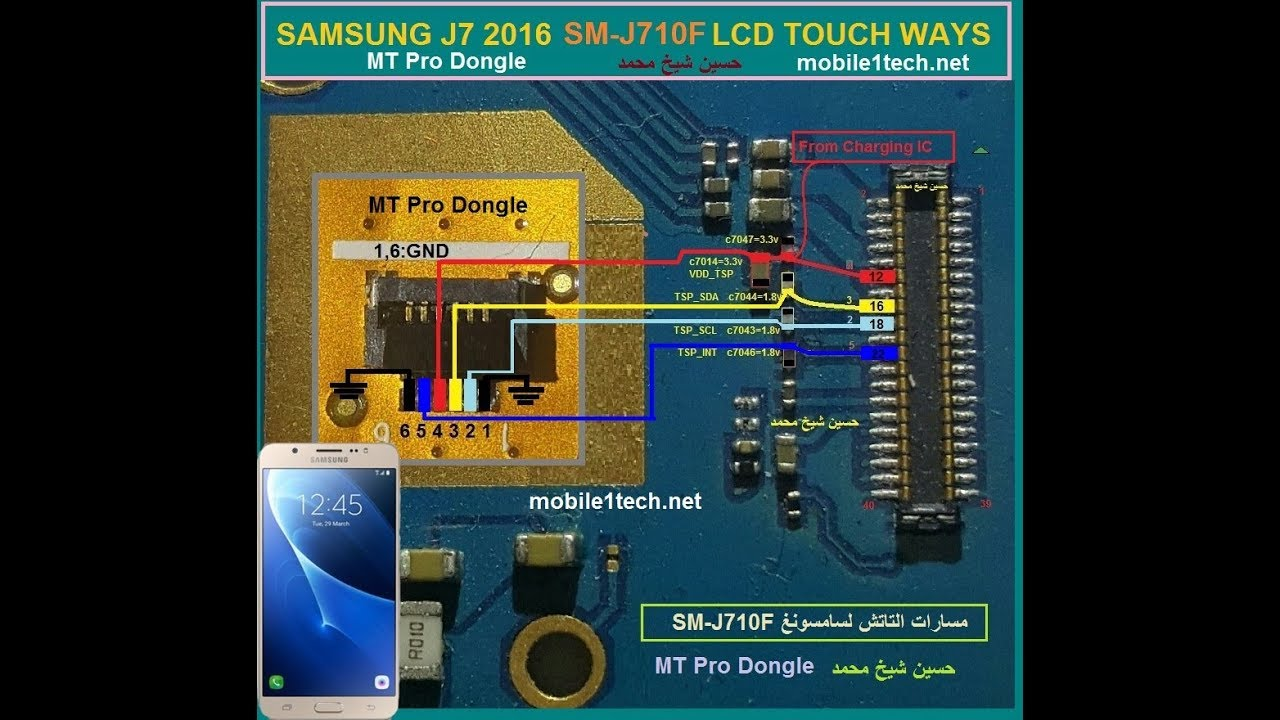 Samsung Galaxy J7 2016 J710F touch not working solution
