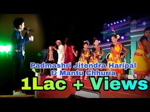 Sambalpuria Babu Performed By Padma Shree Jitendra Haripal & Mantu Chhuria At Sambalpur Mahostav